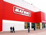 """Россию """"накрывает"""": крупнейшие ритейлеры массово закрывают магазины"""
