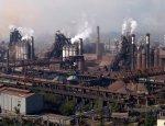 В Мариуполе ликвидируется градообразующее предприятие