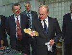 В ожидании краха США: Россия начала экстренно закупать золото