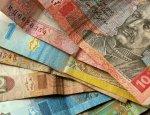 Украина делает болезненное обрезание экономике