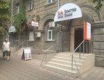 Фонд гарантирования начал ликвидацию «Вектор Банка»