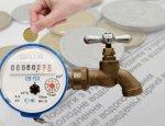 В ЛНР рассказали, почему не будут оплачивать Украине счета за воду