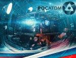 Новые реакторы 4-го поколения выведут Россию в лидеры атомного рынка