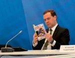 Коробки Медведева: разгромная стратегия развития