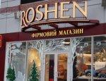 Война прибыльнее шоколада: зачем Порошенко слил фабрику Roshen в Липецке