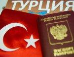 «Моя твоя не понимай»: Турция заговорит по-русски