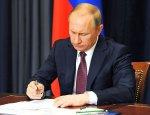 Указ Путина открыл рынок России для продукции Донбасса