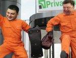 """НБУ наконец-то нашел виновников в банкротстве """"ПриватБанка"""""""