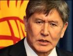 Алмазбек Атамбаев: Нужно отдать $37 миллионов, чтобы «Русгидро» не гавкало