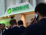 Находясь в кризисе, Сбербанк изящно «утёр нос» всем западным конкурентам