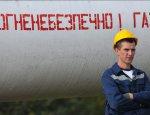 """""""Нафтогаз"""" заврался"""