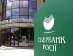 Российский бизнес продался Киеву за полушку