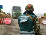 Киевские власти в очередной раз поддержали торговлю с российским Крымом