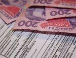 Украине грозит вал исков в связи с незаконными коммунальными тарифами