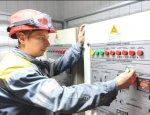 Без России никуда: «Элсиб» закончил сборку двигателя для украинской ТЭС