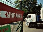 Украина ворвалась в ТОП. Там на дне ещё могут постучать снизу