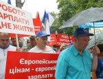 Майдан насмарку: зарплата до переворота и после