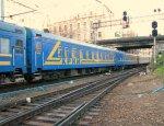 Украина решилась на полный разрыв: Киев начал блокировать русские поезда