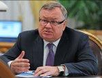 Костин: санкции США начнут смягчаться уже в 2017 году