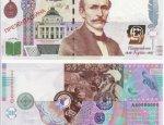 Стало известно, как будет выглядеть купюра с номиналом в 1000 гривен
