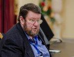 Сатановский: Украина сама виновата и не нужна никому, кроме России