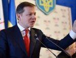 Ляшко заявил, что очень недоволен премьером и его деятельностью