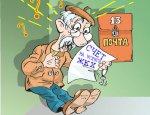 Блокада Украины, а не Донбасса