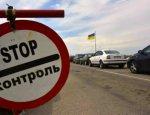 Забыли о безвизе: украинцы разочаровались в Европе и начали переезжать в РФ