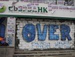 Украинский «Ощадбанк» обьявил о том, что отсудил у Грефа название «Сбербанк