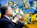Украина готовит спектакль для МВФ