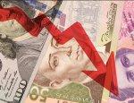 Гривна под ударом: тарифы вырастут еще на 20%