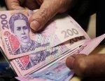 Украинские власти назвали свои экономические ошибки и придумали новый план