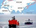 """Проект """"Северный морской путь"""" терпит крах"""