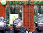 Киев срубил финансовый сук, на котором сидел
