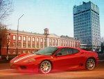 Россия приобщится к созданию легендарного итальянского спорткара Ferrari