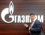"В бюджете ""Газпрома"" обнаружилась дыра на $15 млрд"