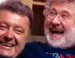 Крым заплатит Порошенко и Коломойскому