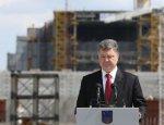 Порошенко просят обязать Россию компенсировать Украине ущерб от Чернобыля