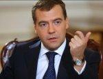 Медведев приструнил Украину с черноморской трассой