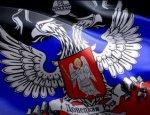 ДНР намерена поставлять уголь в Европу