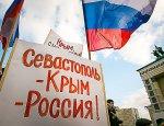 В России придумали как спасти Крым от санкций Запада