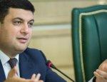 Гройсман: Путин ни при чем, подножку Украине подставили свои же