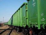 Обнищавшая «Укрзализныця» безуспешно пытается продать грузовые вагоны