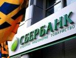 Весеннее обострение НБУ на фоне белой горячки: Итоги войны с банками РФ