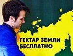 Кремлевские мечтатели «засеют» дальневосточные гектары голубикой