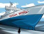 В РФ построен новый большой корабль проекта БГК-2154 «Всеволод Воробьев»