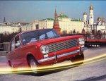 День первого автомобиля: легенде АвтоВАЗа Копейке 47 лет!
