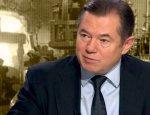 Сергей Глазьев: 12 шагов для экономического развития России