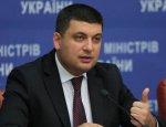 Популизм Гройсмана: украинская космонавтика заслуживает уважения