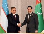 Туркменско-узбекский договор об экономическом сотрудничестве вступил в силу